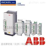ABB变频器全国一级代理商15KW风机型变频器安徽合肥价格表