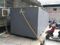 宁德一体化污水处理设施供应