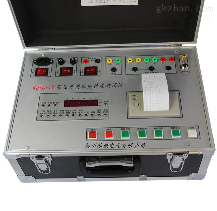 kjtc-iv-断路器综合测试仪