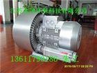 牡丹江 绥化 哈尔滨玉米气探子风机,5.5KW旋涡真空泵