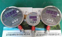 【恒远水电】供水总管压力变送控制器MPM484ZL厂家直销