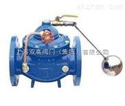 北京遥控浮球阀、天津遥控水箱浮球阀
