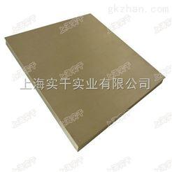 地磅不锈钢1吨/2吨/3吨地磅