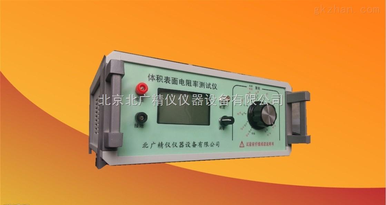 变压器绝缘纸体积表面电阻率测试仪