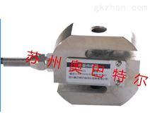 LSZ-A01传感器S型50kg称重传感器