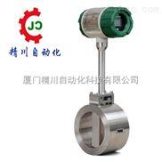 大田水蒸汽流量计化纤厂专用