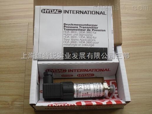 贺德克EDS 300 电子式压力传感器