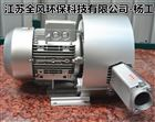 双段旋涡气泵