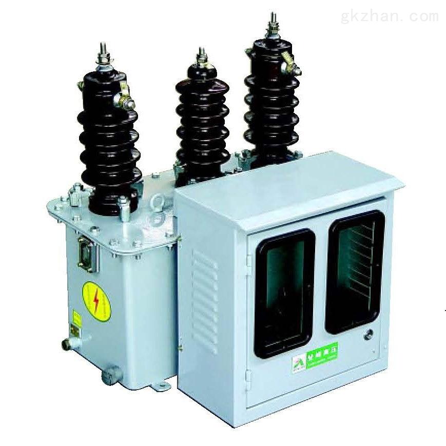 【户外型】JLSZ-10kv高压组合式互感器
