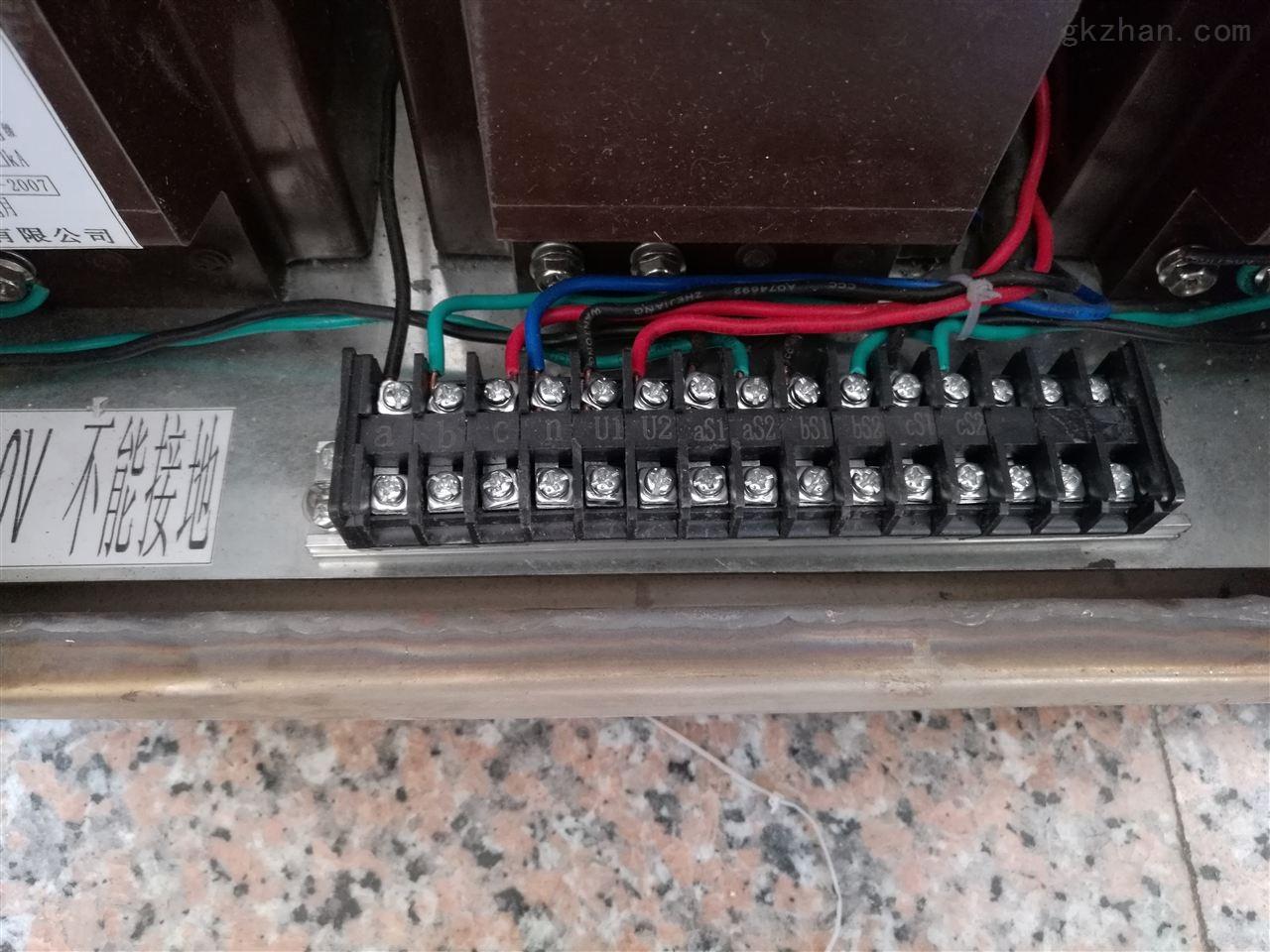 油浸式高压计量箱