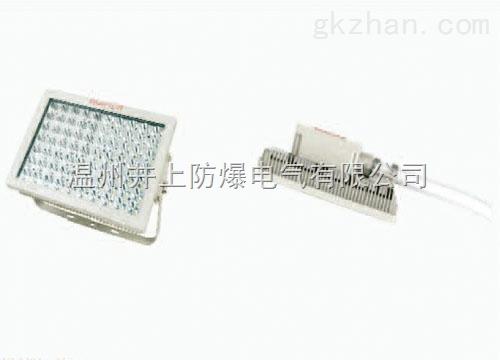 CCD97-LED100防爆免维护节能照明灯(新黎明防爆LED灯)