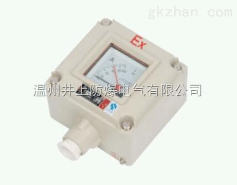 BYB-B150/5防爆电流表箱(新黎明BYB-V防爆电压表箱价格)