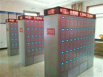 供应矿用CLJ-104KZ智能柜式充电架西安西腾厂家直供