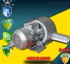 工業型旋渦氣泵