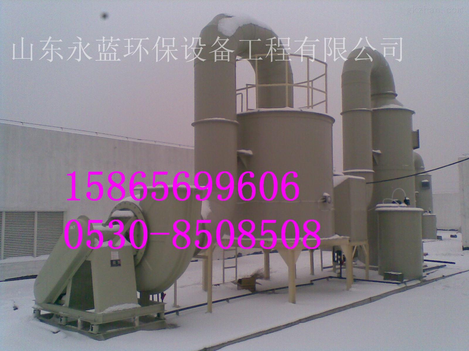 废气处理-洗涤塔_中国智能制造网