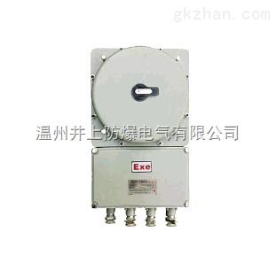 BDZ53-100A/3P防爆断路器(ABB系列防爆粉尘断路器价格)