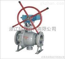 专业生产美标涡轮固定式软密封卸灰球阀厂家