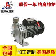 ISW系列-单叶轮小型清水泵