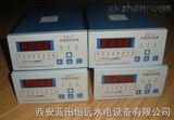 ZKZ-3S/3T齿盘残压转速信号监控装置ZKZ-3S/3T【西安恒远热销产品】