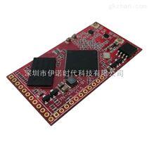 YINUO-LINK 出售QCA9531wifi模块wifi探针