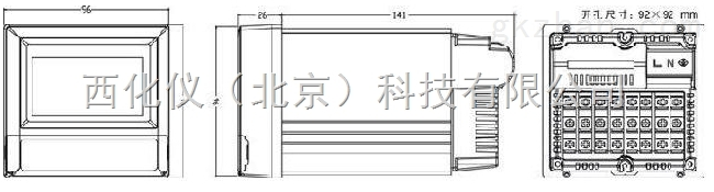 电量记录仪/无纸仪型号:M257033