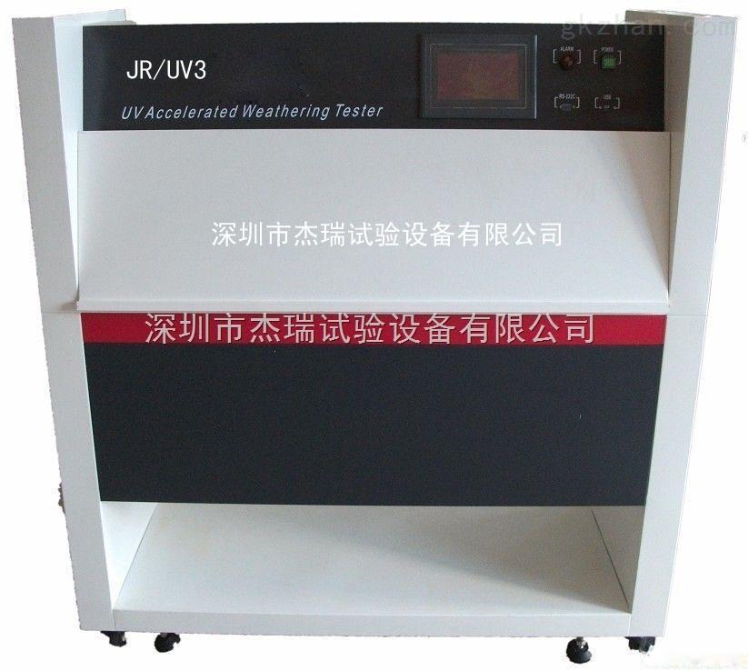 广东紫外线加速老化试验箱紫外耐候测试机