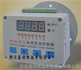WYS-2-W位移变送控制器-水电站拉线式直观、方便
