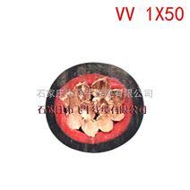 河北石家庄厂家直销架空绝缘导线高低压电力电缆VV1x50
