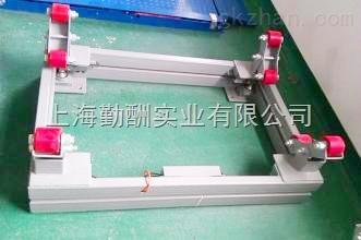 液化石油气电子钢瓶秤_1吨钢瓶秤