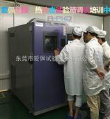 冷热冲击试验箱十大厂家/电子器件冲击箱/电子器件高低温冲击试验箱
