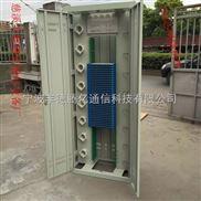 齐全-720芯网络机柜