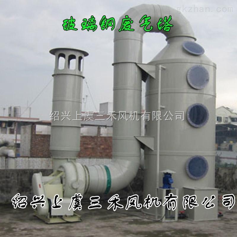 化塔吸收塔洗涤塔喷淋塔