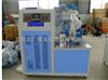 硫化橡塑低温脆性冲击试验机(单式样法)哪家好
