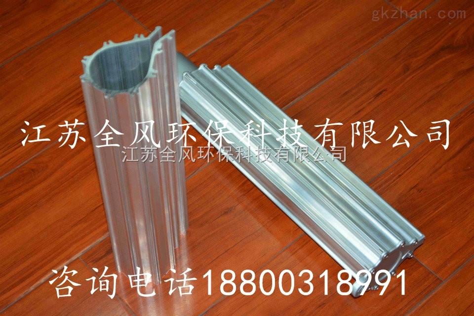 上海铝合金风刀