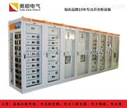 MNS抽屉式低压配电箱产品简介