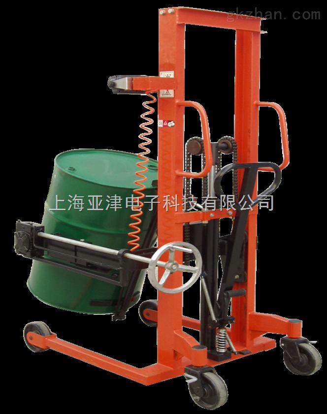 350kg油桶装卸车电子秤油库专为圆桶搬运手动倒桶磅500kg