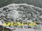 魚塘養殖增氧風機