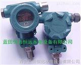 【多种信号输出】智能压力变送器MPM483