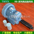 RB环形高压鼓风机价格