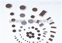 Magnosphere磁铁