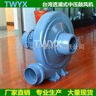 台湾3.7KW燃烧机风机