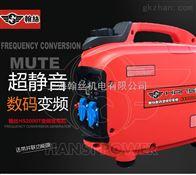 HS2000T北京2KW小型静音汽油发电机