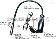 美国N006型 可调焦的USB接口内窥镜