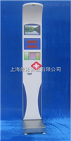 DT带量身高体重电子称,自动身高体重测量仪