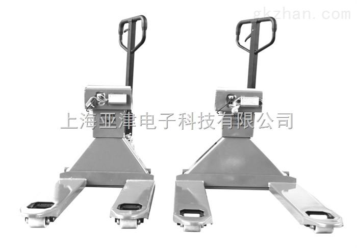 YCS-2吨不锈钢叉车秤化工厂行业防水电子叉车秤