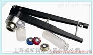 003-上海睿析顶空瓶专用封盖器 压盖钳各种色谱仪配件