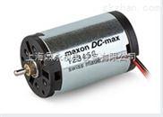 maxon-maxon直流电机