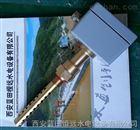 顶装式油混水信号器WIO-HW-P770UI-2ED恒远正品热销