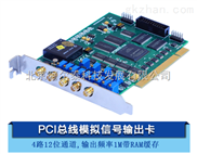 阿尔泰科技PCI8103高速任意波形发生器4路 12位 输出频率1M