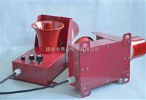 钢厂专用一体化声光报警器TBJ-100